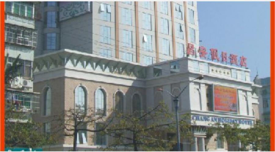 Zhuhai Chang