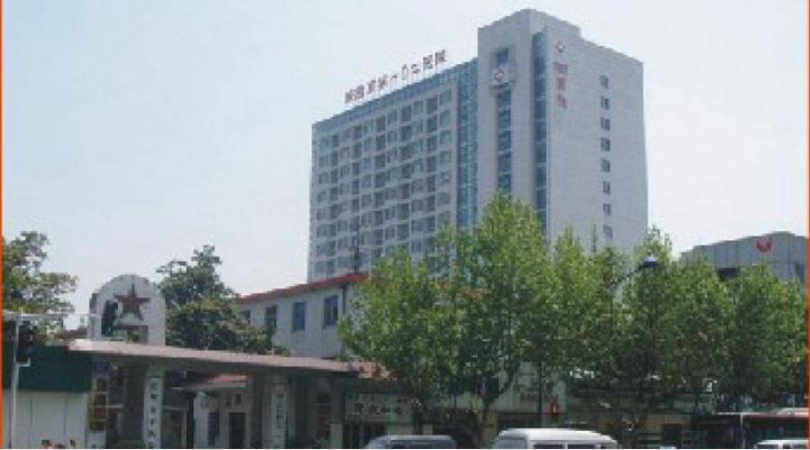 Changzhou PLA 102 Hospital
