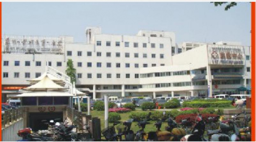 Suzhou University First Hospital