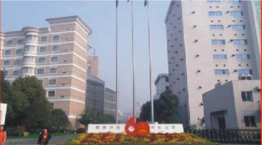 Chenzhou Tobacco