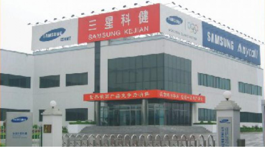 Shenzhen Samsung