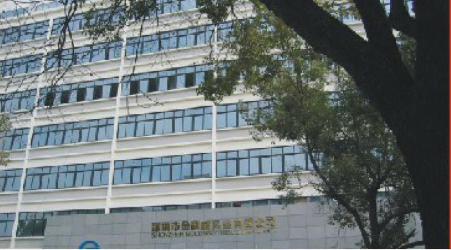 Shenzhen Jinkewei