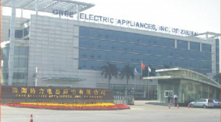 Gree - Zhuhai