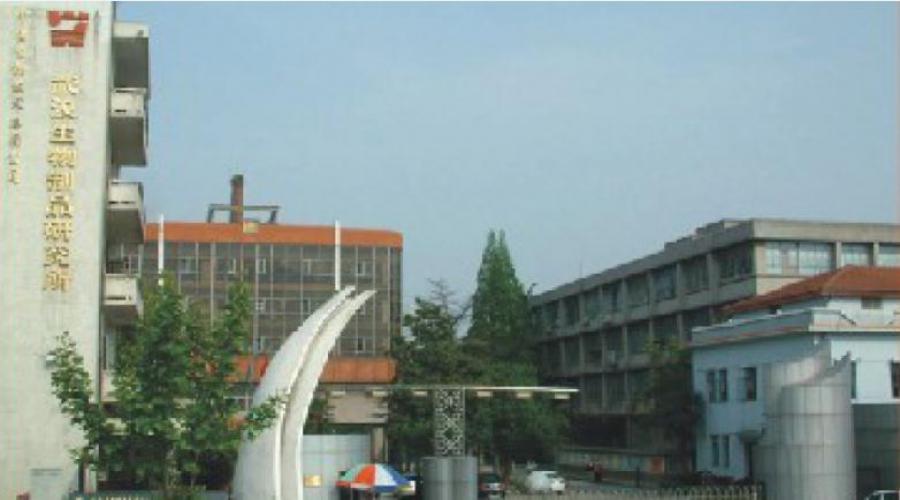 Wuhan Bio-product Institute