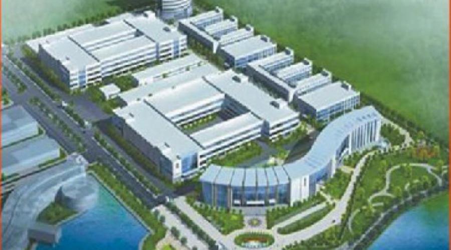 Wuhan Guangxun Technology