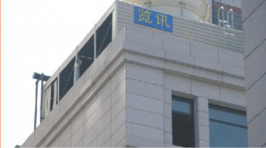 Tianjin Dezhou A.P. Group