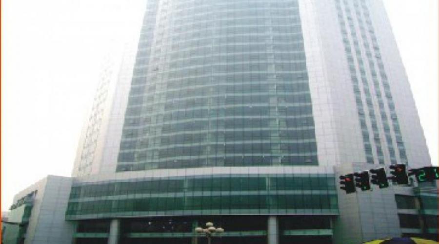Xuzhou Empire Tower
