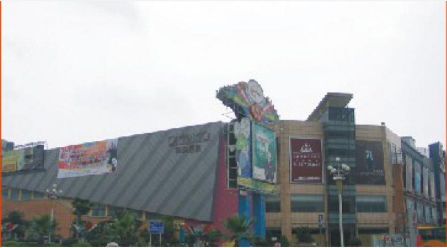 Shenzhen Huanan Mall