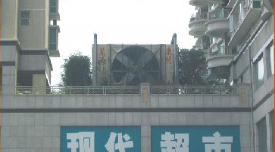 Foshan Modern Super Market