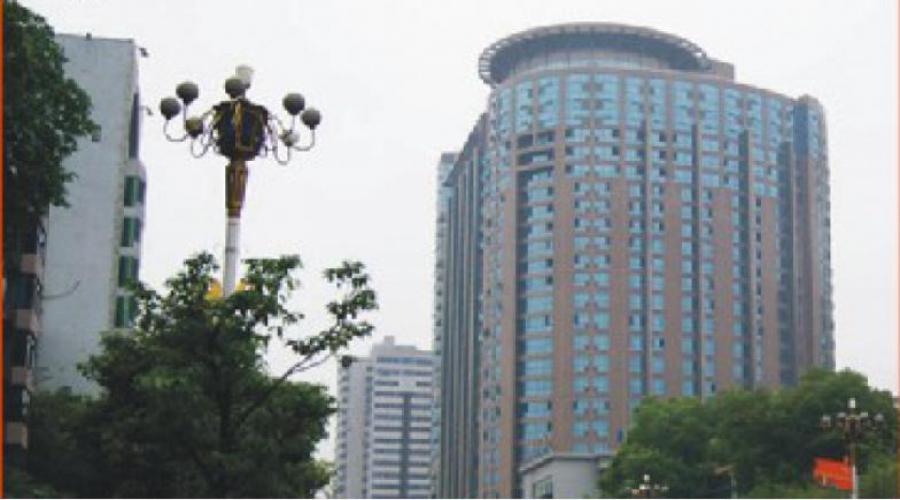 Zhuzhou Fuhua Business Square