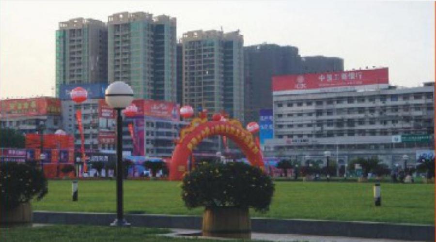 Sichuan Chengdu Hualian Business Tower