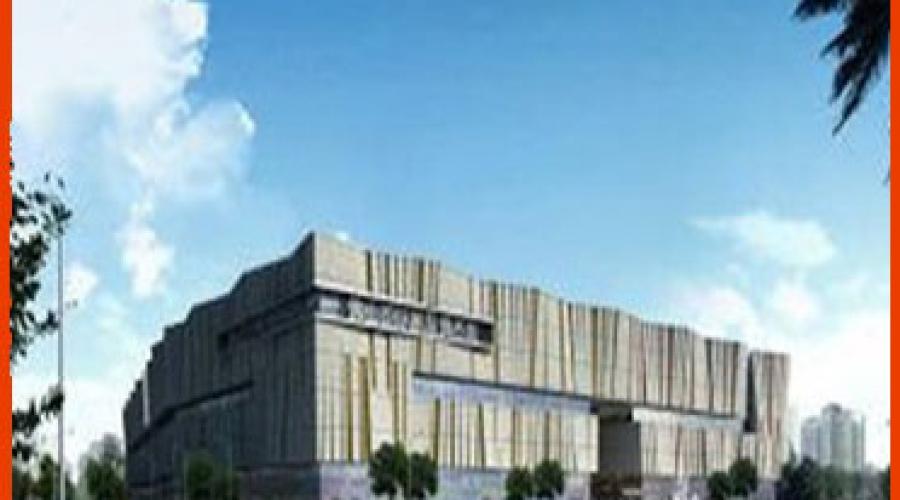 佛山国际家居博览中心