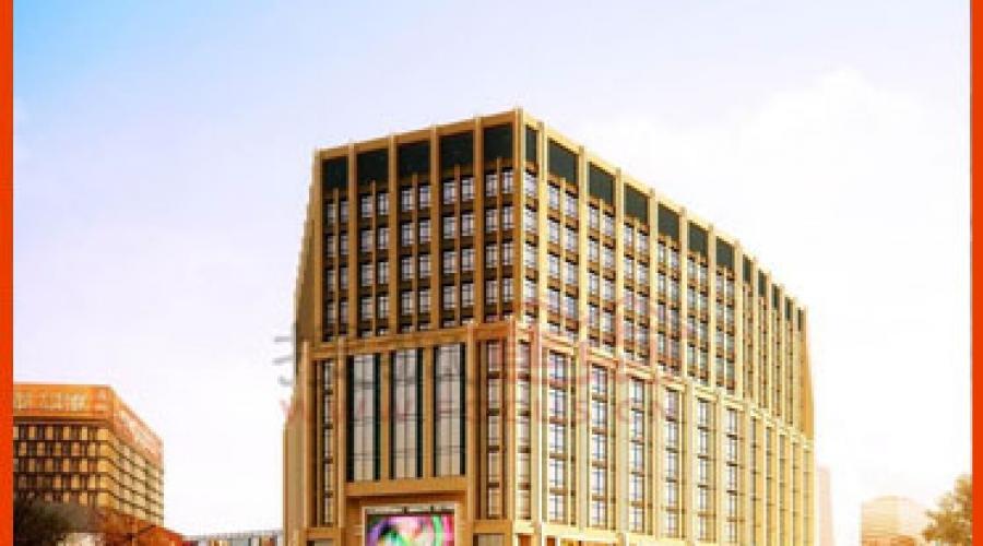 郑州万博商城项目