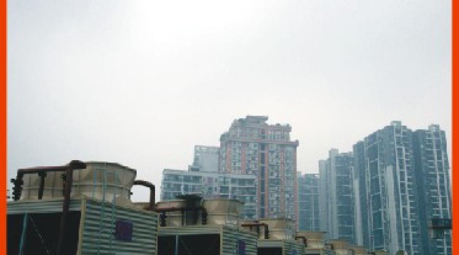 重庆南坪协信城