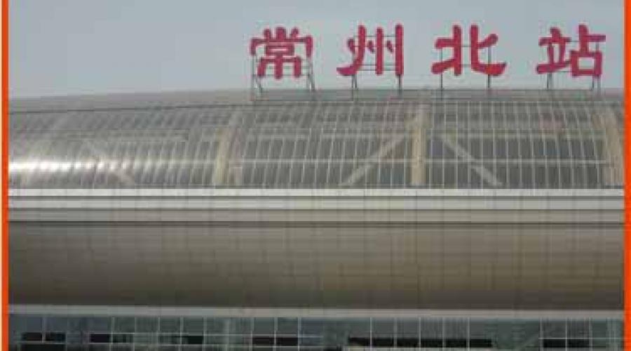 京泸高铁(常州北站至南京南站)