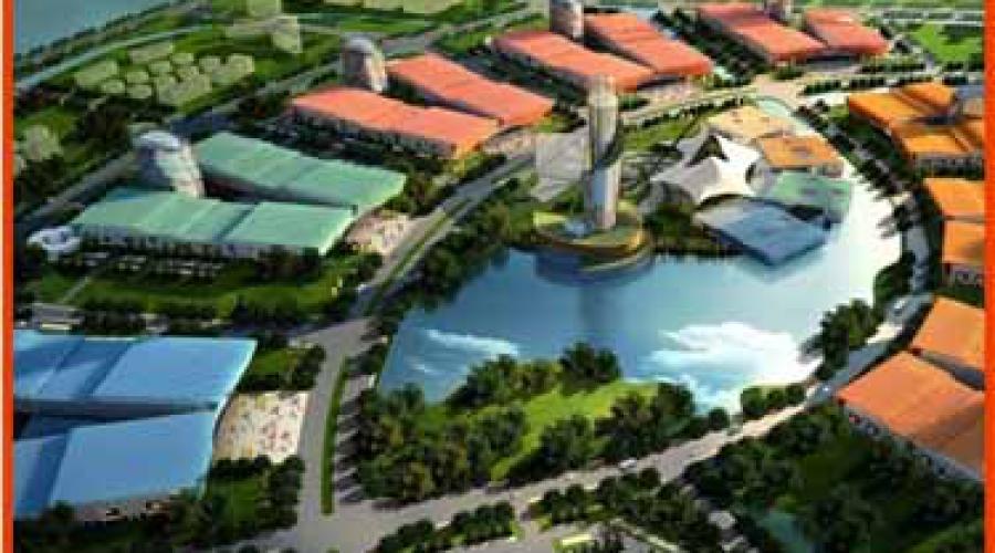 广州国际商品展贸城