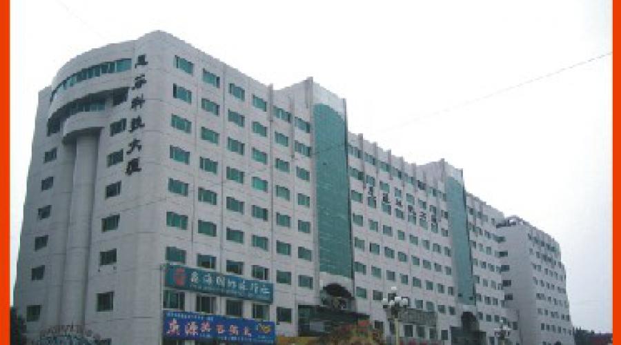 北京有色金属总院