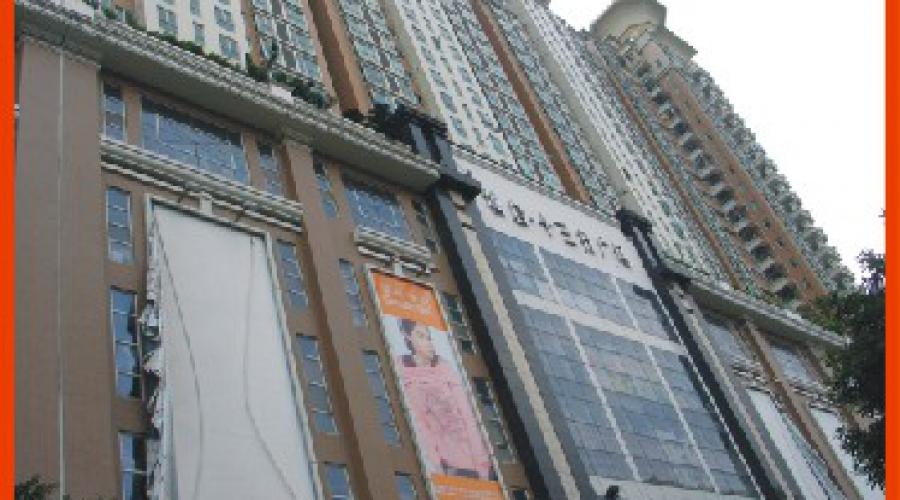 广州城启十三行