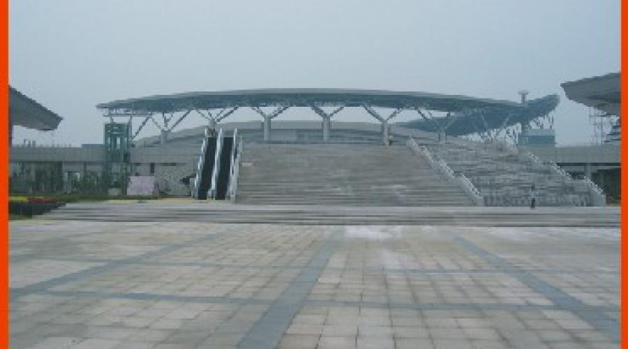 安徽合肥体育馆