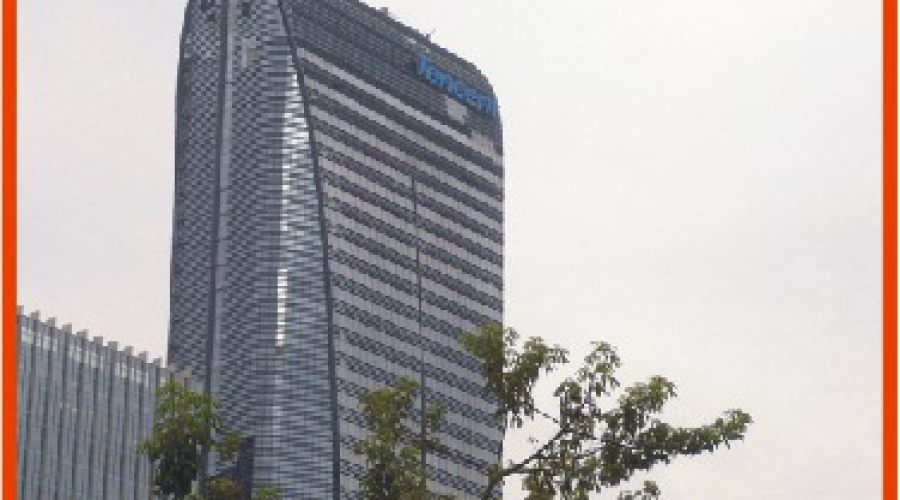 中山腾讯公司