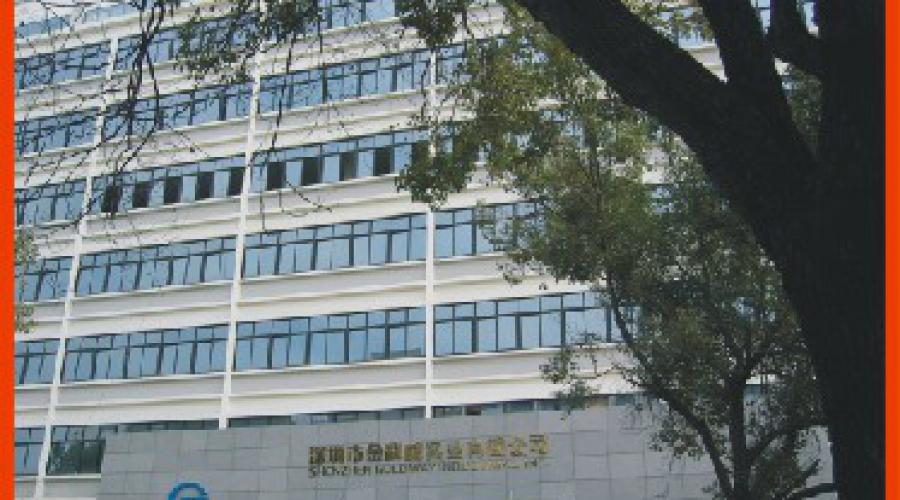 深圳金科威