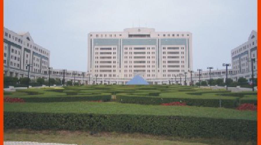 惠州市政府