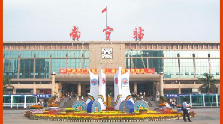 广西南宁火车站