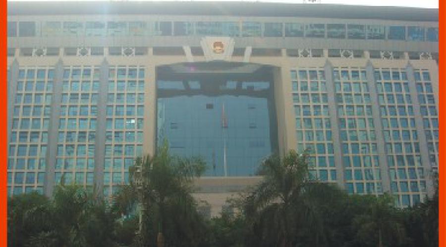 广西南宁市中级人民检察院