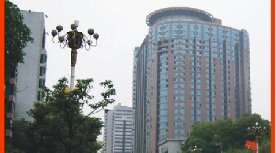 株洲富华商业广场