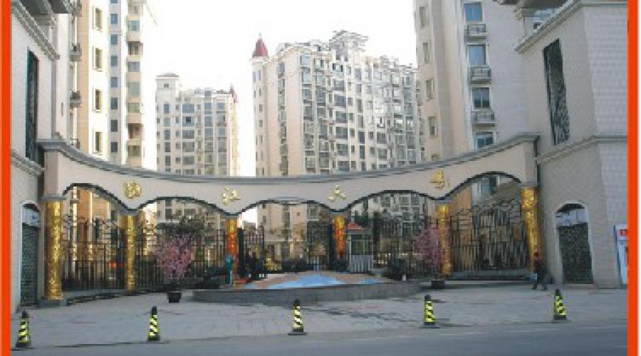 西安曲江六号高尚住宅
