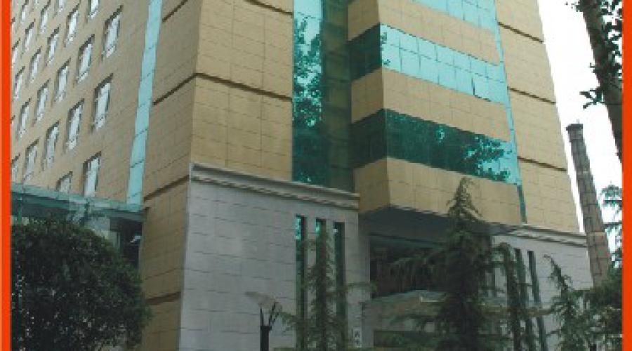西安铁路局信息指挥中心