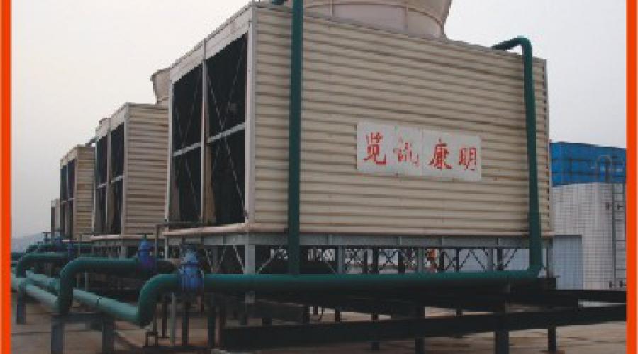 咸阳彩虹集团电子玻璃生产基地