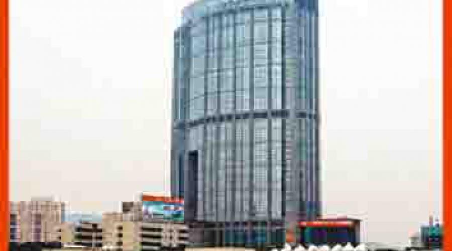 广州中泰国际广场