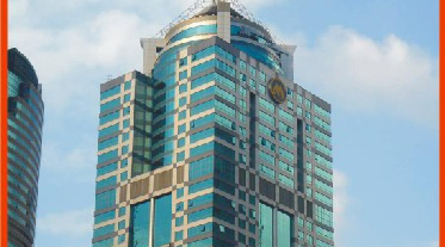 上海招商局