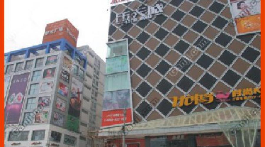 武汉乐天城购物中心