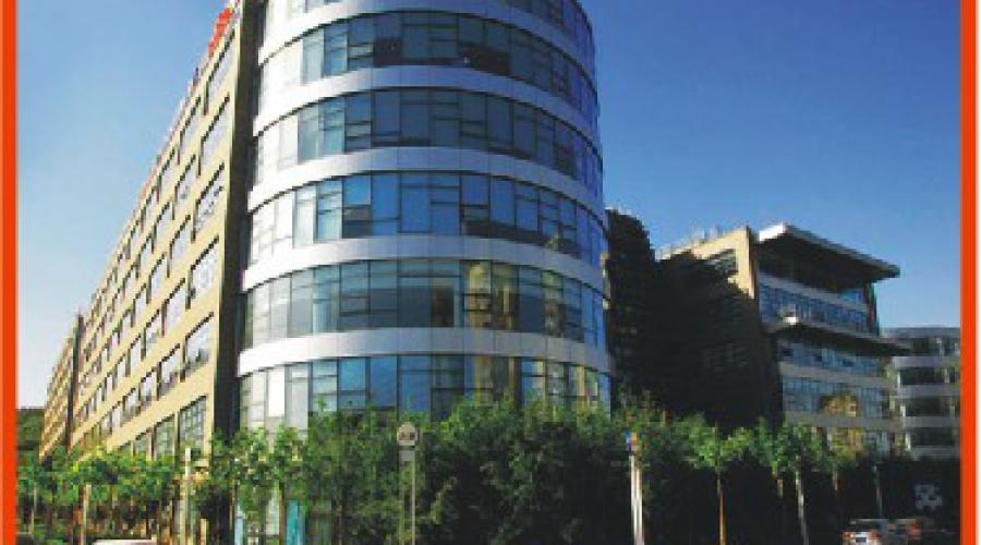 大连软件园国际信息中心