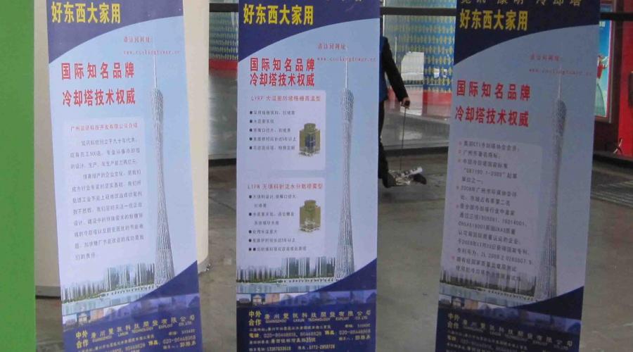 览讯参加第五届广西国际糖业博览会[广西南宁]